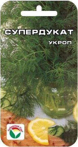 Семена Сибирский сад Укроп. Супердукат, 2 гBP-00000742Отличный позднеспелый сорт. Розетка полураскидистая, мощная. Листья крупные, зеленые, со слабым восковым налетом. Сорт отличается сильной ароматичностью, высоким содержанием аскорбиновой кислоты, сочностью и нежностью зелени, длительным периодом хозяйственной годности. Используется для потребления в свежем виде, при консервировании и для сушки.Посев в несколько сроков, начиная с апреля. Глубина заделки семян 1-1,5 см, рекомендуемая норма расхода 1-1,5 г на м2.