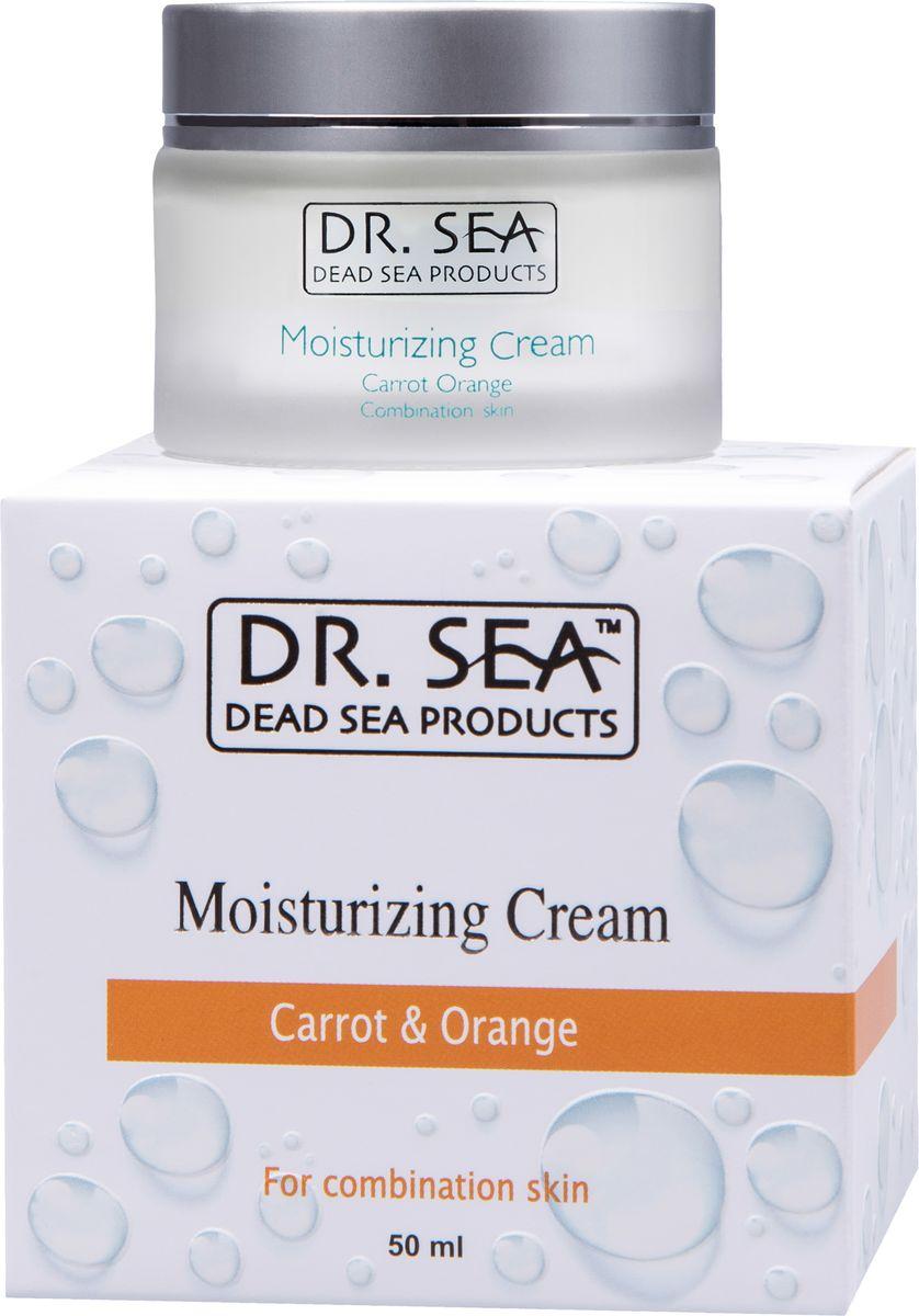 Dr.Sea Увлажняющий крем с маслами моркови и экстрактом апельсина,50 мл208Уникальный крем Dr. Sea регулирует содержание влаги, обеспечивает комплексное питание, обладает витаминизирующим действием, стимулирует процесс регенерации кожных покровов, укрепляет тургор кожи, улучшая ее внешний вид и цвет. Содержит минералы Мертвого моря, морковное масло, бета-каротин, масло апельсина, различные витамины (A, B, C, D, E, K). Подходит для комбинированной кожи.Способ применения: каждое утро наносите небольшое количество крема на очищенную кожу лица и шеи. Для достижения оптимального результата рекомендуется использовать в комплексе с сывороткой серии Dr. Sea.Основу косметики Dr. Sea составляют минералы, грязи и органические вытяжки Мертвого моря, а также натуральные растительные экстракты. Косметические средства Dr. Sea разрабатываются и производятся исключительно на территории Израиля в новейших технологических условиях, позволяющих максимально раскрыть и сохранить целебные свойства природных компонентов. Ни в одном из препаратов не содержится парааминобензойная кислота (так называемый парабен), а в составе шампуней и гелей для душа не используется Sodium Lauryl Sulfate. Уникальность минеральной косметики Dr. Sea состоит в том, что все компоненты, входящие в рецептуру, натуральные. Сочетание минералов, грязи, соли и других натуральных составляющих, усиливают целебное действие и не дают побочных эффектов. Характеристики:Объем: 50 мл. Производитель: Израиль. Товар сертифицирован.