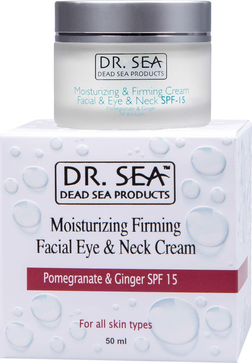 Dr.Sea Увлажняющий и укрепляющий крем для лица, глаз и шеи с экстрактами граната и имбиря SPF15,50 мл206Высокоактивный крем Dr. Sea для омоложения кожи лица. Его применение способствует улучшению микрорельефа кожи, сглаживанию морщин, повышению упругости, осветлению и выравниванию текстуры кожи. Крем интенсивно увлажняет кожу благодаря содержащимся в нем минералам Мертвого моря, экстрактам граната и имбиря и способствует выведению из кожи токсинов. Защищает кожу от воздействия солнечных лучей. Подходит для всех типов кожи.Способ применения: нанесите небольшое количество крема на очищенную кожу лица и шеи, уделяя особое внимание области вокруг глаз. Для достижения оптимального результата 3 раза в неделю рекомендуется использовать в комплексе с сывороткой Dr. Sea.Основу косметики Dr. Sea составляют минералы, грязи и органические вытяжки Мертвого моря, а также натуральные растительные экстракты. Косметические средства Dr. Sea разрабатываются и производятся исключительно на территории Израиля в новейших технологических условиях, позволяющих максимально раскрыть и сохранить целебные свойства природных компонентов. Ни в одном из препаратов не содержится парааминобензойная кислота (так называемый парабен), а в составе шампуней и гелей для душа не используется Sodium Lauryl Sulfate. Уникальность минеральной косметики Dr. Sea состоит в том, что все компоненты, входящие в рецептуру, натуральные. Сочетание минералов, грязи, соли и других натуральных составляющих, усиливают целебное действие и не дают побочных эффектов. Характеристики:Объем: 50 мл. Производитель: Израиль. Товар сертифицирован.