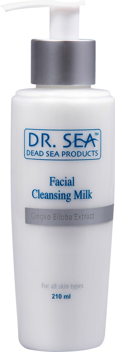 Dr.Sea Очищающее молочко с экстрактом гинкго билоба, 210 мл46100001Очищающее молочко Dr. Sea с экстрактом гинкго билоба отвечает всем потребностям кожи, эффективно и мягко удаляет макияж и различные загрязнения, не нарушая при этом водно-жировой баланс кожи. Минералы Мертвого моря насыщают кожу необходимыми микроэлементами. Экстракт гинкго билоба восстанавливает эластичность и прочность сосудов и предотвращает преждевременное старение. Подходит для всех типов кожи.Способ применения: похлопывающими движениями нанесите необходимое количество средства на лицо, включая область вокруг глаз и шею, помассируйте и снимите с помощью влажного диска. Для завершения процесса очистки используйте лосьон из серии Dr. Sea, после чего нанесите увлажняющий или питательный крем. Подходит для всех типов кожи.Основу косметики Dr. Sea составляют минералы, грязи и органические вытяжки Мертвого моря, а также натуральные растительные экстракты. Косметические средства Dr. Sea разрабатываются и производятся исключительно на территории Израиля в новейших технологических условиях, позволяющих максимально раскрыть и сохранить целебные свойства природных компонентов. Ни в одном из препаратов не содержится парааминобензойная кислота (так называемый парабен), а в составе шампуней и гелей для душа не используется Sodium Lauryl Sulfate. Уникальность минеральной косметики Dr. Sea состоит в том, что все компоненты, входящие в рецептуру, натуральные. Сочетание минералов, грязи, соли и других натуральных составляющих, усиливают целебное действие и не дают побочных эффектов. Характеристики:Объем: 210 мл. Производитель: Израиль. Товар сертифицирован.
