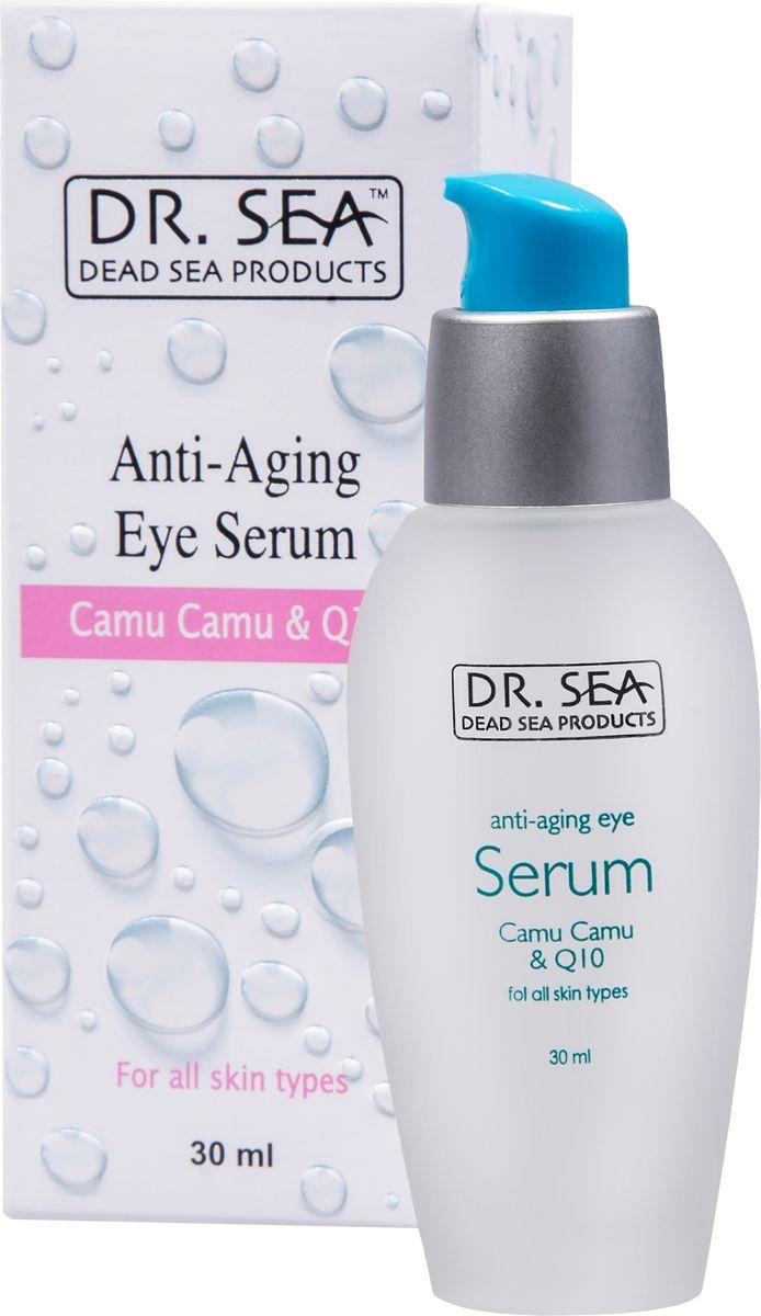 Dr.Sea Антивозрастная сыворотка для глаз с каму-каму иQ 10, 30 млAC-2233_серыйВысокоэффективное регенерирующее средство Dr. Sea способствует уменьшению отеков и темных кругов под глазами. Серум проникает в глубокие слои кожи, улучшает эластичность сосудов, стимулирует синтез коллагена, придает коже бархатистость, активизирует дыхательные и обменные процессы. Каму-каму - это фрукт, которому нет равных на земле по содержанию антиоксидантов, в том числе витамина C и Q 10, аминокислот, микроэлементов. Содержит минералы Мертвого моря.Способ применения: нанесите на чистую и слегка влажную кожу области вокруг глаз несколько капель серума похлопывающими движениями подушечек пальцев, затем нанесите крем для области вокруг глаз из серии Dr. Sea. Рекомендуется использовать не более 3 раз в неделю.Основу косметики Dr. Sea составляют минералы, грязи и органические вытяжки Мертвого моря, а также натуральные растительные экстракты. Косметические средства Dr. Sea разрабатываются и производятся исключительно на территории Израиля в новейших технологических условиях, позволяющих максимально раскрыть и сохранить целебные свойства природных компонентов. Ни в одном из препаратов не содержится парааминобензойная кислота (так называемый парабен), а в составе шампуней и гелей для душа не используется Sodium Lauryl Sulfate. Уникальность минеральной косметики Dr. Sea состоит в том, что все компоненты, входящие в рецептуру, натуральные. Сочетание минералов, грязи, соли и других натуральных составляющих, усиливают целебное действие и не дают побочных эффектов. Характеристики:Объем: 30 мл. Производитель: Израиль. Товар сертифицирован.