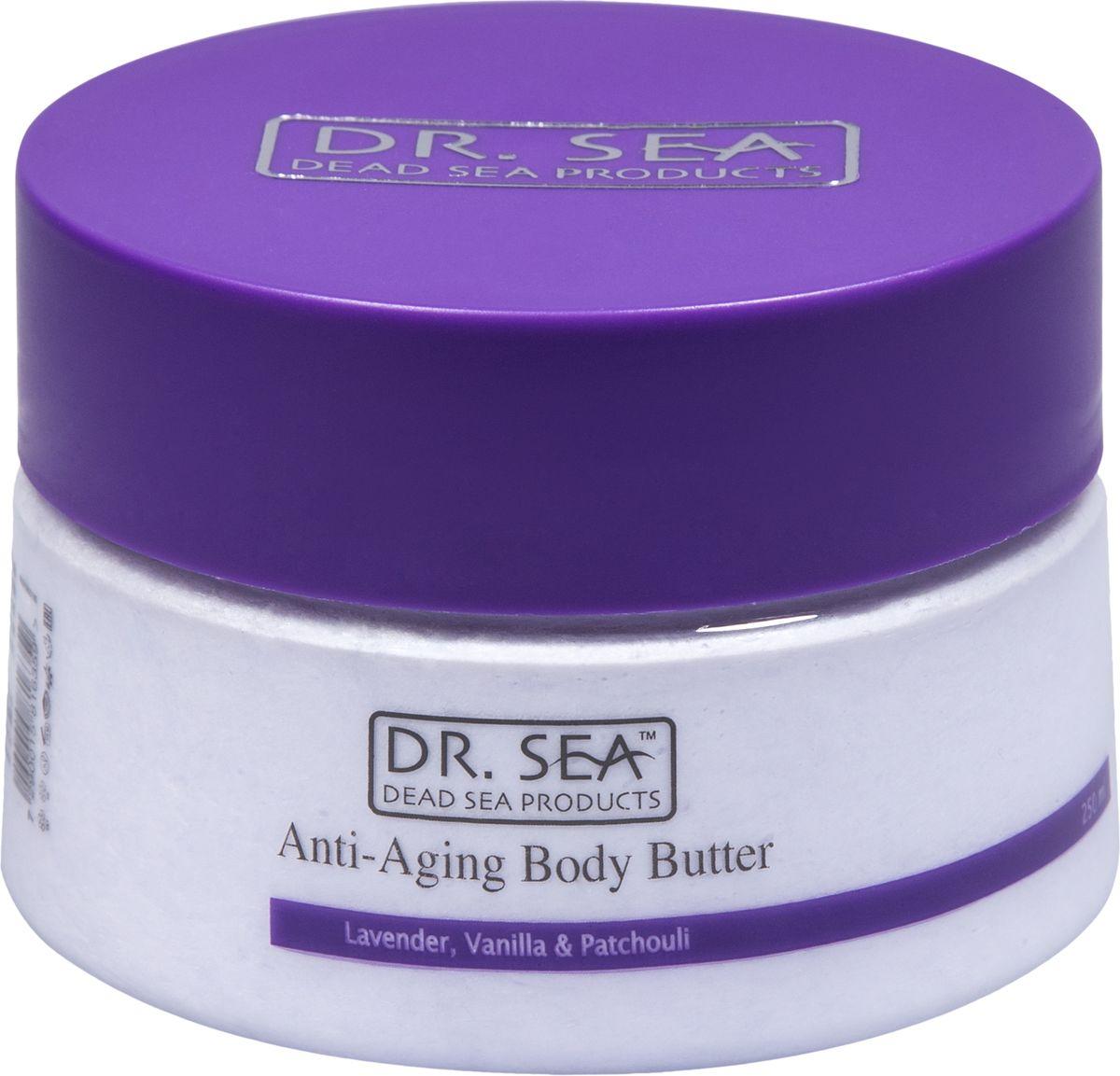 Dr.Sea Масло для тела против старения-лаванда , ваниль и пачули, 250 млFS-00897Ежедневное применение масла для тела Dr. Sea позволяет коже эффективно противостоять процессу старения, повышает ее эластичность и упругость. Содержит минералы Мертвого моря, натуральные эфирные и растительные масла, а также витамины C и E, жирные кислоты омега-3 и омега-6. Способствует предотвращению растяжек, рекомендуется к применению в период диеты или беременности.Способ применения: после каждого принятия ванны или душа наносите на кожу массирующими движениями и втирайте до полного впитывания.Основу косметики Dr. Sea составляют минералы, грязи и органические вытяжки Мертвого моря, а также натуральные растительные экстракты. Косметические средства Dr. Sea разрабатываются и производятся исключительно на территории Израиля в новейших технологических условиях, позволяющих максимально раскрыть и сохранить целебные свойства природных компонентов. Ни в одном из препаратов не содержится парааминобензойная кислота (так называемый парабен), а в составе шампуней и гелей для душа не используется Sodium Lauryl Sulfate. Уникальность минеральной косметики Dr. Sea состоит в том, что все компоненты, входящие в рецептуру, натуральные. Сочетание минералов, грязи, соли и других натуральных составляющих, усиливают целебное действие и не дают побочных эффектов. Характеристики:Объем: 250 мл. Производитель: Израиль. Товар сертифицирован.