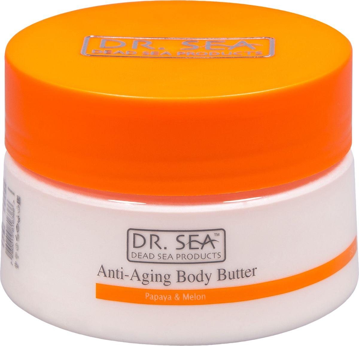 Dr.Sea Масло для тела против старения-папайя и дыня, 250 мл226Ежедневное применение масла для тела Dr. Sea позволяет коже эффективно противостоять процессу старения, повышает ее эластичность и упругость. Содержит минералы Мертвого моря, натуральные эфирные и растительные масла, а также витамины C и E, жирные кислоты омега-3 и омега-6. Способствует предотвращению растяжек, рекомендуется к применению в период диеты или беременности. Способ применения: после каждого принятия ванны или душа наносите на кожу массирующими движениями и втирайте до полного впитывания.Основу косметики Dr. Sea составляют минералы, грязи и органические вытяжки Мертвого моря, а также натуральные растительные экстракты. Косметические средства Dr. Sea разрабатываются и производятся исключительно на территории Израиля в новейших технологических условиях, позволяющих максимально раскрыть и сохранить целебные свойства природных компонентов. Ни в одном из препаратов не содержится парааминобензойная кислота (так называемый парабен), а в составе шампуней и гелей для душа не используется Sodium Lauryl Sulfate. Уникальность минеральной косметики Dr. Sea состоит в том, что все компоненты, входящие в рецептуру, натуральные. Сочетание минералов, грязи, соли и других натуральных составляющих, усиливают целебное действие и не дают побочных эффектов. Характеристики:Объем: 250 мл. Производитель: Израиль. Товар сертифицирован.