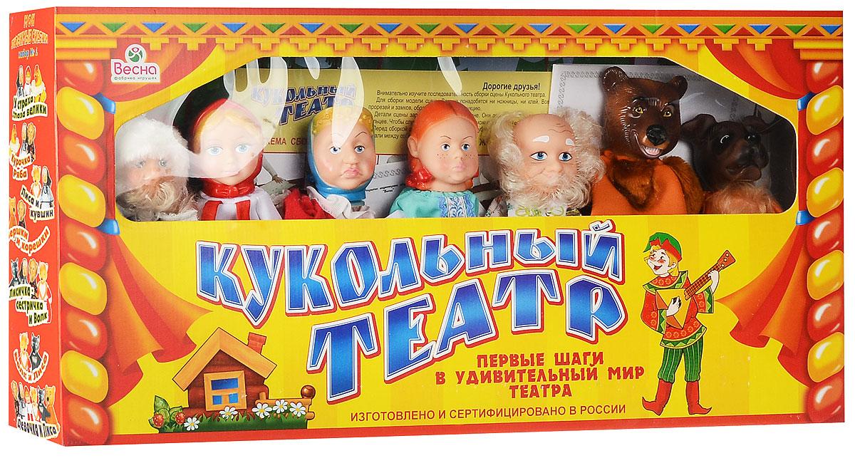 Весна Кукольный театр Набор персонажей В300