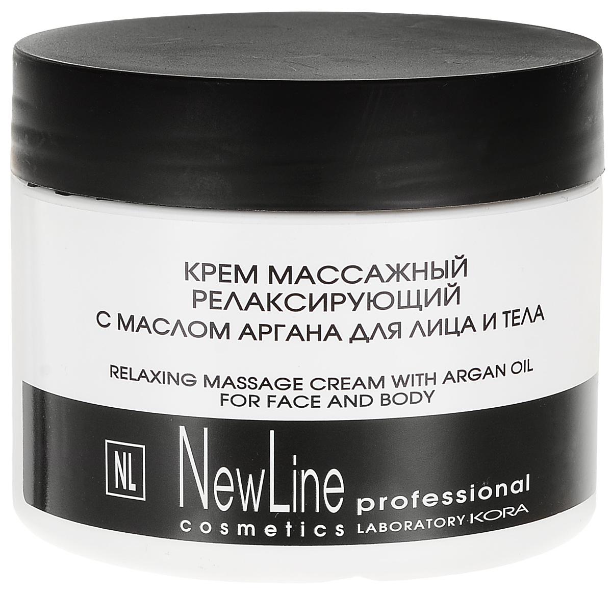 New Line Крем массажный релаксирующий с маслом аргана (с дозатором), 300 мл40112Предназначен для профессионального массажа лица и тела. Оказывает успокаивающее, увлажняющее действие, питает и смягчает кожу, делает ее более эластичной, не закупоривает поры. Оптимальная формула для чувствительной кожи.Обладает выраженными скользящими свойства-ми, что позволяет провести полноценный и комфортный массаж.