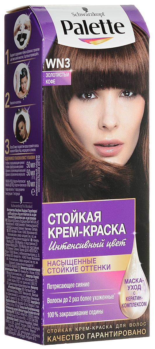 Palette Стойкая крем-краска WN3 Золотистый кофе 110мл09352072Знаменитая краска для волос Palette при использовании тщательно окрашивает волосы, стойко сохраняет цвет, имеет множество разнообразных оттенков на любой, самый взыскательный, вкус.
