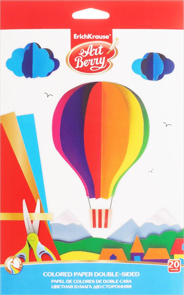 Цветная бумага Erich Krause Artberry, двусторонняя, формат В5, 20 цветов730396Набор цветной двусторонней бумаги Erich Krause Artberry идеально подойдет для занятий в детском саду, школе и дома. Большой выбор ярких, насыщенных цветов расширит возможности для создания аппликаций, объемных поделок и открыток.Рекомендуемый возраст: 3+.
