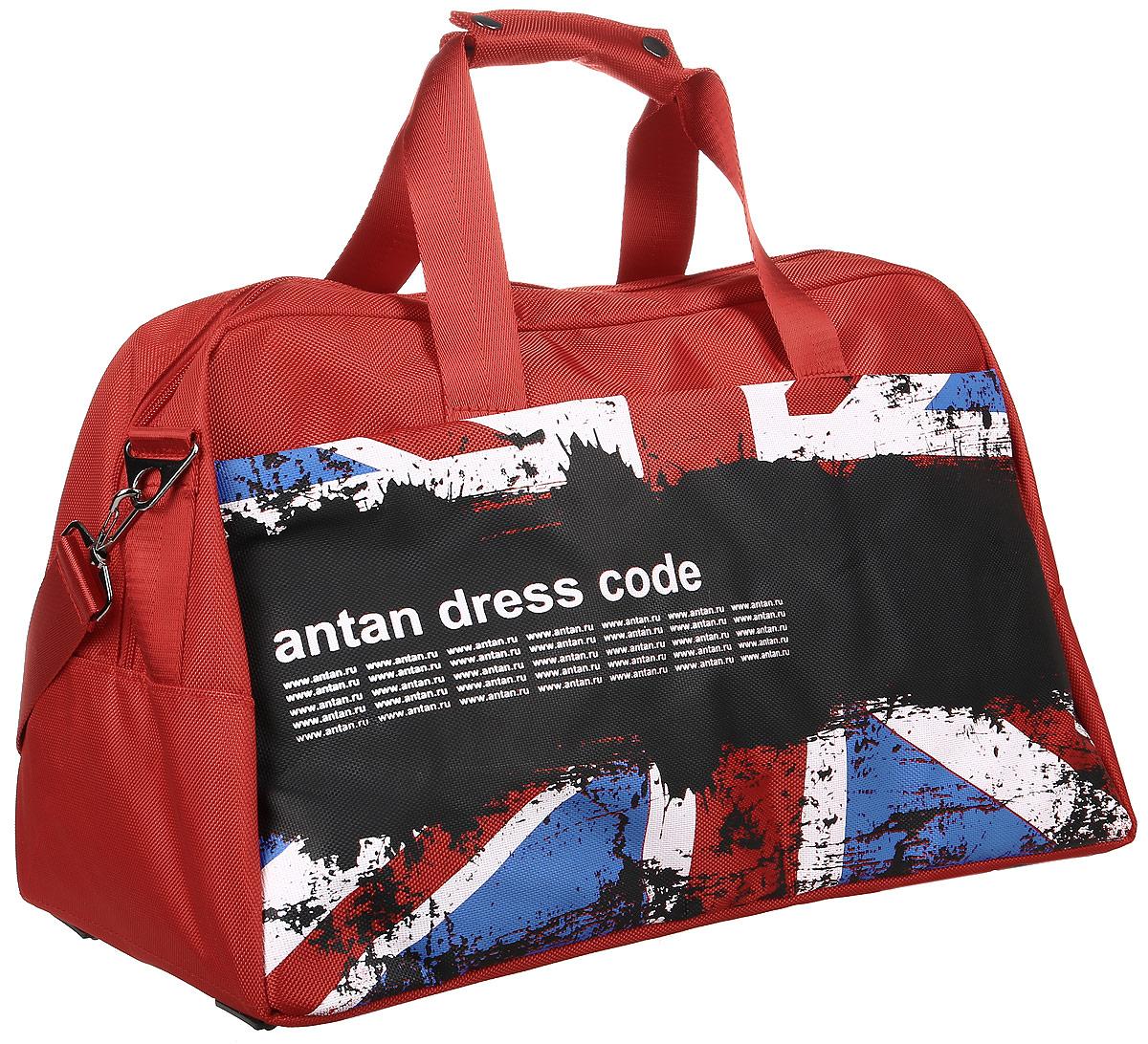 Сумка дорожная Аntan, цвет: красный. 46200107487767021.2Вместительная дорожная сумка Аntan выполнена из текстиля. Изделие имеет одно отделение, которое закрывается на застежку-молнию. Внутри модель дополнена двумя сетчатыми карманами. Снаружи, на передней стенке расположен карман на застежке-молнии. Сумка дополнена двумя удобными ручками. В комплект входит съемный регулируемый плечевой ремень. Основание изделия защищено от повреждений пластиковыми ножками.