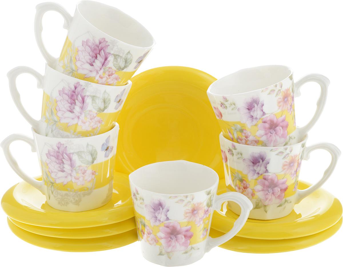 Набор кофейный Loraine, 12 предметов. LR-24722115510Кофейный набор Loraine состоит из 6 чашек и 6 блюдец. Изделия выполнены из высококачественной керамики, имеют яркийдизайн и классическую круглую форму. Такой набор прекрасно подойдет как для повседневного использования, так и для праздников. Набор Loraine - это не только яркий и полезный подарок для родных и близких, но и великолепное дизайнерскоерешение для вашей кухни или столовой. Диаметр чашки (по верхнему краю): 6 см. Высота чашки: 6 см. Высота чашки: 6 см. Диаметр блюдца (по верхнему краю): 9,2 см.Высота блюдца: 1 см.Объем чашки: 100 мл.