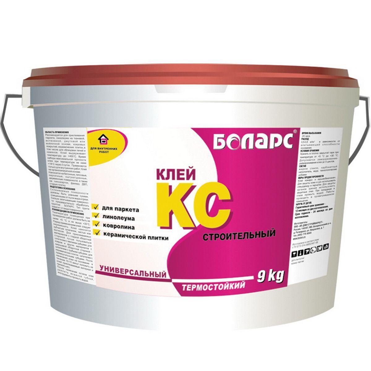 Клей Боларс КС, строительный, универсальный, 9 кгCLP446Боларс КС - универсальный термостойкий клей для внутренних работ. Клей предназначен для приклеивания на впитывающие и не впитывающие горизонтальные основания линолеума на тканевой, вспененной, джутовой или войлочной основе, ковровых покрытый, паркета, кафельной, керамической, мозаичной плитки, стекла и зеркал. Выдерживает температурные нагрузки до 400°С, что позволяет применять клей при кладке и облицовке печей и каминов. Цвет: светло-бежевый.Время высыхания: 24 часа; полное отверждение: 72 часа.pH: 9,0-11,0.Расход: 0,5-0,8 кг/м2.Адгезия: не менее 0,6 МПа.Адгезия после нагревания до 400°С: не менее 0,4 МПа.Морозостойкость при транспортировке: 5 циклов.Температура проведения работ: +5°С +30°С.Температура эксплуатации: +5°С +400°С. Гарантийный срок хранения - 12 месяцев со дня изготовления, в оригинальной невскрытой упаковке изготовителя. Срок годности - 18 месяцев со дня изготовления, в оригинальной невскрытой упаковке изготовителя.