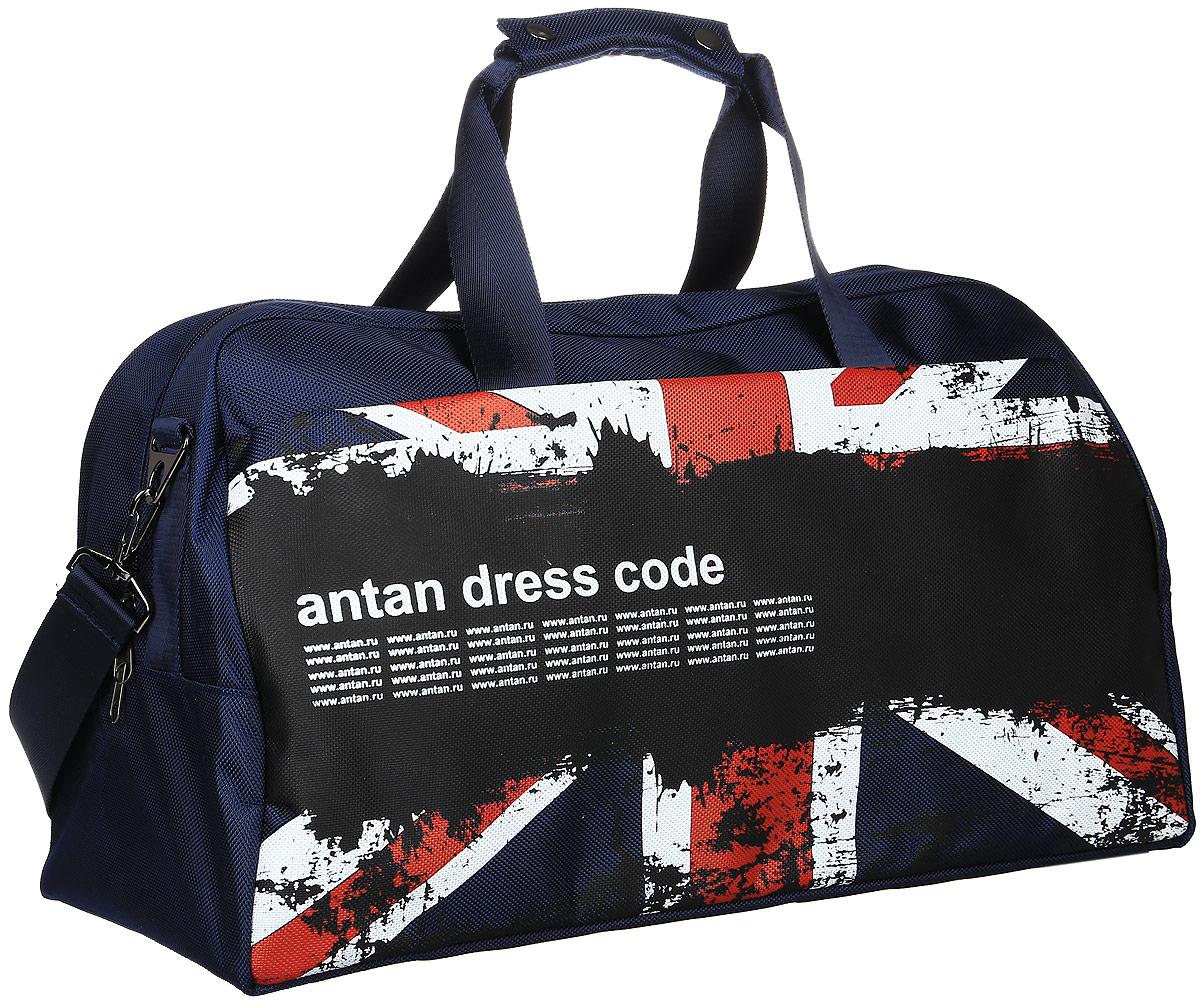 Сумка дорожная Аntan, цвет: темно-синий. 46200107487834670018862165Вместительная дорожная сумка Аntan выполнена из текстиля. Изделие имеет одно отделение, которое закрывается на застежку-молнию. Внутри модель дополнена двумя сетчатыми карманами. Снаружи, на передней стенке расположен карман на застежке-молнии. Сумка дополнена двумя удобными ручками. В комплект входит съемный регулируемый плечевой ремень. Основание изделия защищено от повреждений пластиковыми ножками.