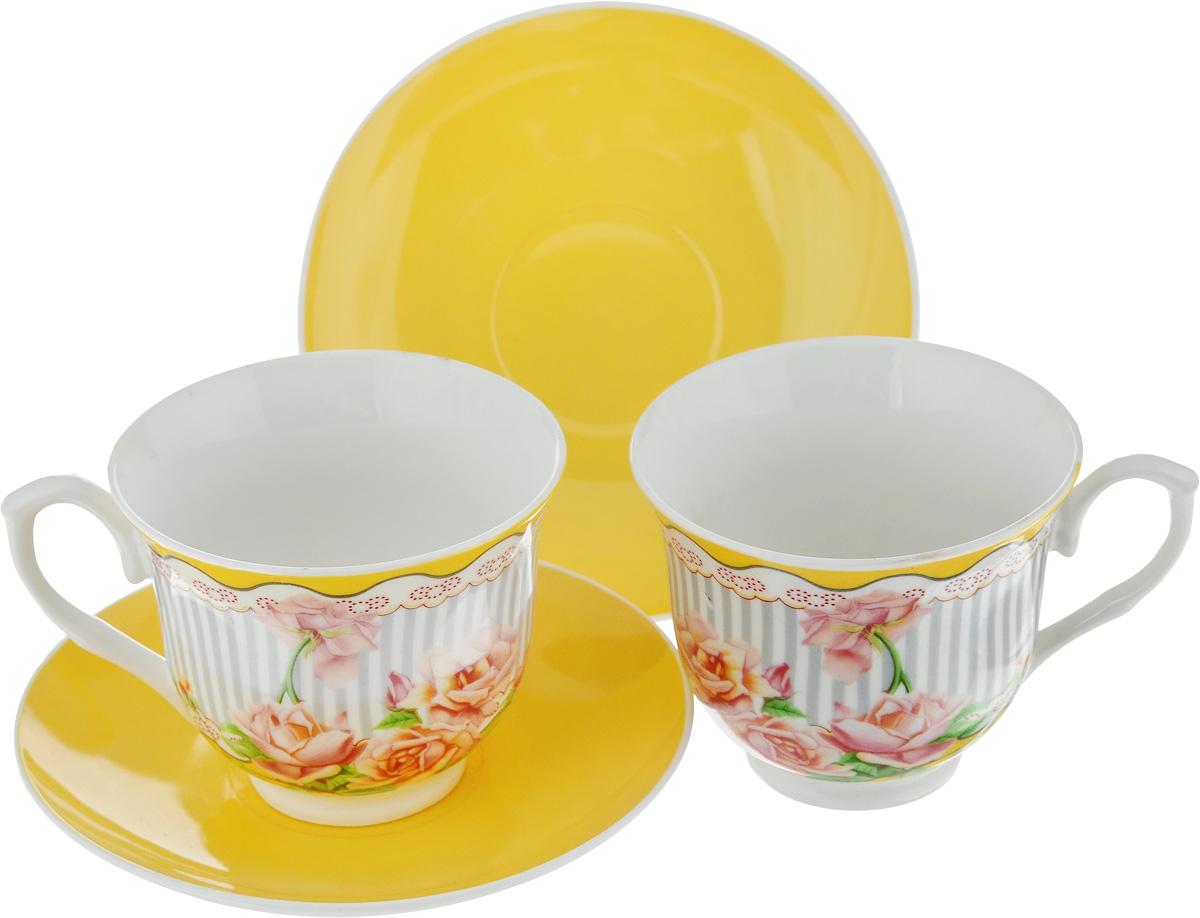 Набор чайный Loraine Чайная роза, 4 предмета. 23007VT-1520(SR)Чайный набор Loraine состоит из двух чашек и двух блюдец. Изделия выполнены из высококачественного костяного фарфора, чашки оформлены красивым цветочным рисунком, а блюдца однотонные. Такой набор красиво дополнит сервировку стола к чаепитию. Благодаря изысканному дизайну и качеству исполнения, такой набор станет замечательным подарком для ваших друзей и близких. Набор упакован в подарочную коробку, задрапированную белой атласной тканью. Объем чашки: 220 мл. Диаметр чашки (по верхнему краю): 9 см. Высота чашки: 7,5 см. Диаметр блюдца: 14 см.