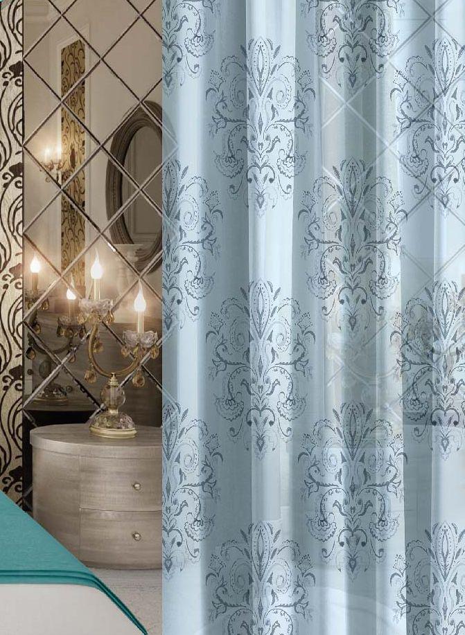 Комплект штор Волшебная ночь Emerald Tale, на ленте, цвет: серо-голубой, высота 270 см1004900000360Шторы коллекции Волшебная ночь - это готовое решение для интерьера, гарантирующее красоту, удобство и индивидуальный стиль.Шторы изготовлены из ткани вуаль, которая почти не мешает прохождению света, но защищает комнату от посторонних взглядов.Длина штор регулируется с помощью клеевой паутинки (в комплекте). Изделия крепятся на вшитую шторную ленту: на крючки или путем продевания на карниз.Высота: 270 см.