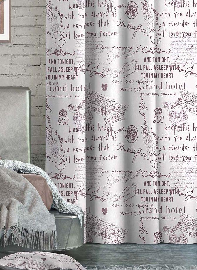 Штора Волшебная ночь Esse, на ленте, цвет: светло-коричневый, белый, высота 270 см. 704494VCA-00Шторы коллекции Волшебная ночь - это готовое решение для интерьера, гарантирующее красоту, удобство и индивидуальный стиль! Штора изготовлена из мягкой, приятной на ощупь ткани сатен, которая обеспечивает частичное затемнение и легко драпируется. Длина шторы регулируется с помощью клеевой паутинки (в комплекте). Изделие крепится на вшитую шторную ленту: на крючки или путем продевания на карниз.