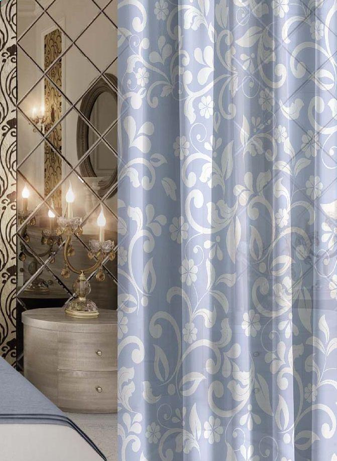 Комплект штор Волшебная ночь Anthracite, на ленте, цвет: серо-голубой, высота 270 см53582_ЛЮВЕРСЫШторы коллекции Волшебная ночь - это готовое решение для интерьера, гарантирующее красоту, удобство и индивидуальный стиль.Шторы изготовлены из ткани вуаль, которая почти не мешает прохождению света, но защищает комнату от посторонних взглядов.Длина штор регулируется с помощью клеевой паутинки (в комплекте). Изделия крепятся на вшитую шторную ленту: на крючки или путем продевания на карниз.Высота: 270 см.