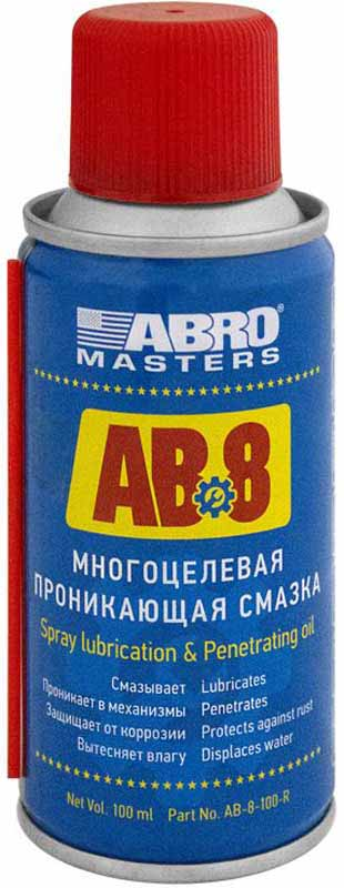 Смазка-спрей Abro, универсальная, 100 мл7384Многоцелевая проникающая смазка обеспечивает надёжное смазывание механизмов, мягкий ход замков и любых трущихся деталей, улучшает скольжение.Эффективно вытесняет влагу - осушает и восстанавливает электроизоляцию системы зажигания двигателя и электрооборудования, защищает от коротких замыканий, образует защитный барьер.Глубоко проникает - освобождает приржавевшие и заклинившие элементы крепежа.Легко очищает поверхности от грязи, смолы, битума, защищает от коррозии — предохраняет металлические поверхности от образования коррозии и окисления даже в условиях повышенной влажности.
