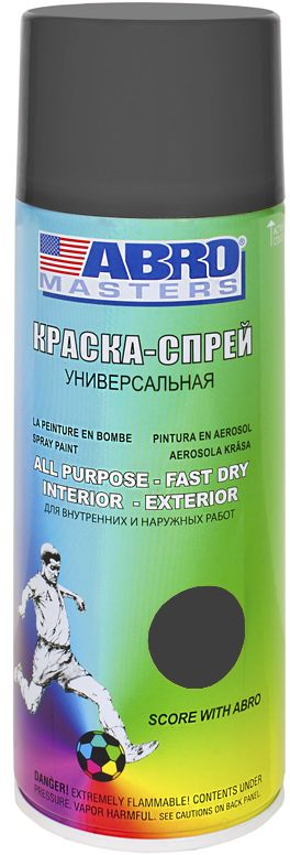Краска-спрей Abro Masters, цвет: серый грунтRC-100BWCКраска-спрей применяется для окраски металлических и деревянных поверхностей различных предметов. Используется как для внутренних (домашних), так и наружных работ. После высыхания не токсична.