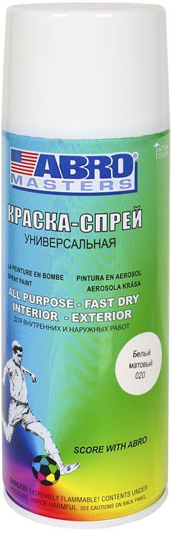Краска-спрей Abro Masters, цвет: белый матовый98298130Краска-спрей применяется для окраски металлических и деревянных поверхностей различных предметов. Используется как для внутренних (домашних), так и наружных работ. После высыхания не токсична.