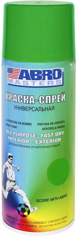 Краска-спрей Abro Masters, цвет: светло-зеленыйSP-038-AMКраска-спрей применяется для окраски металлических и деревянных поверхностей различных предметов. Используется как для внутренних (домашних), так и наружных работ. После высыхания не токсична.