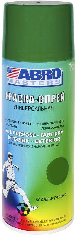 Краска-спрей Abro Masters, цвет: темно-зеленый салфетка влаговпитывающая abro masters цвет желтый