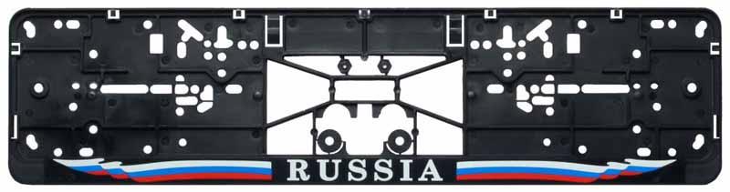 Рамка под номерной знак Airline Russia, цвет: черный300240Рамка Airline выполнена в традиционной прямоугольной форме и предназначена для фиксирования на бампере автомобиля номерного знака. Рамка устанавливается на машину за считанные секунды и прочно фиксируется благодаря механизму крепления, который прошел проверку многоуровневыми стандартами качества. Пластик, из которого изготовлено изделие, не подвержен перепадам температур и отличается высоким порогом прочности. Данная модель рамки украшена надписью «Russia» и триколором российского государства на нижней стороне изделия. Преимущества: -Морозостойкий материал; -Простое и надежное крепление в виде запорной планки; -Российско-европейский размер; -Имеет надпись Russia с трех цветным флагом; -В корпусе две гайки и шайбы для дополнительного крепления. -Соответствует требованиям ГИБДД.