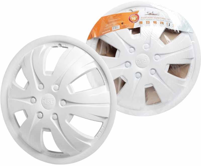 Колпаки колесные Airline Бест, передние на Газель, цвет: белый, 16, 2 штK100Колпаки колесные Airline Бест изготовлены из ударопрочного полистирола. Колпаки снабжены надежными универсальными креплениями, позволяющими обеспечивать равномерное распределение давления на все защелки. Колпаки Airline защитят тормозную систему от грязи, соли и реагентов, скроют изъяны штампованных дисков, тем самым украсив ваш автомобиль. Колпаки колесные стойкие к повешенным и пониженным температурам, обеспечивают вентиляцию тормозных дисков и открытый доступ к ниппелю.Колпаки подходят для передних колес автомобилей Газ таких модификаций, как Газель, Соболь, Валдай со специфической (выпуклой) формой диска.