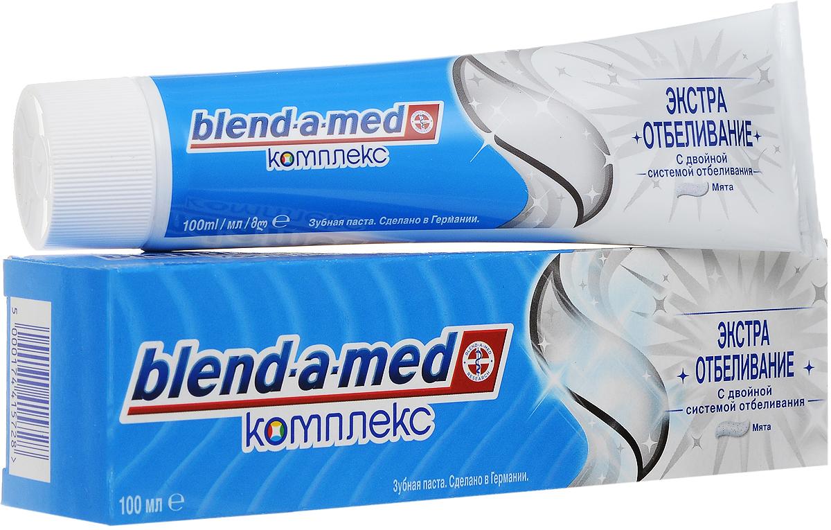 Blend-a-med Зубная паста Комплекс Экстра отбеливание, Мята, 100 мл