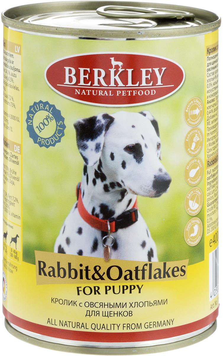 Консервы Berkley, для щенков, кролик с овсяными хлопьями, 400 г58384/75070Консервы Berkley - полноценное консервированное питание для щенков. Не содержат сои, консервантов, искусственных красителей и ароматизаторов. Корм полностью удовлетворяет ежедневные энергетические потребности животного и обеспечивает оптимальное функционирование пищеварительной системы.Товар сертифицирован.