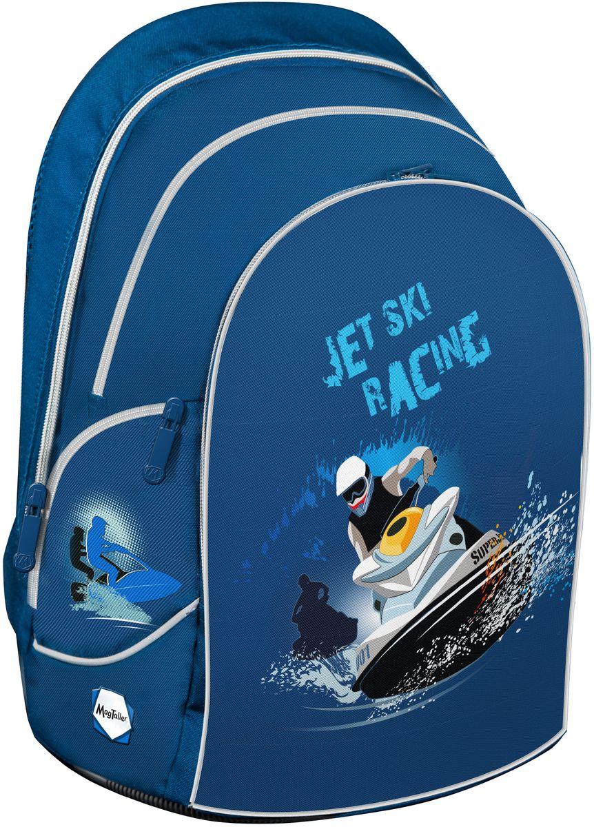 MagTaller Ранец школьный Cosmo lV Aquabike730396Рюкзак Cosmo lV, Aquabike- 36х29х18 см - 600D Polyester- принт- спинка рюкзака дополнительно усилена рамкой из алюминия повторяющей естественный изгиб позвоночника;- дно из PVC и ножки из прочного пластика надежно защищает содержимое рюкзака от воды и грязи;- лямки, регулируемые по высоте и длине, позволяют удобно расположить рюкзак на спине;- два внутренних отделения с органайзером;- передний и два боковых кармана на молнии;- светоотражающие элементы спереди, сбоку, на плечевых лямках- вес - 830 г