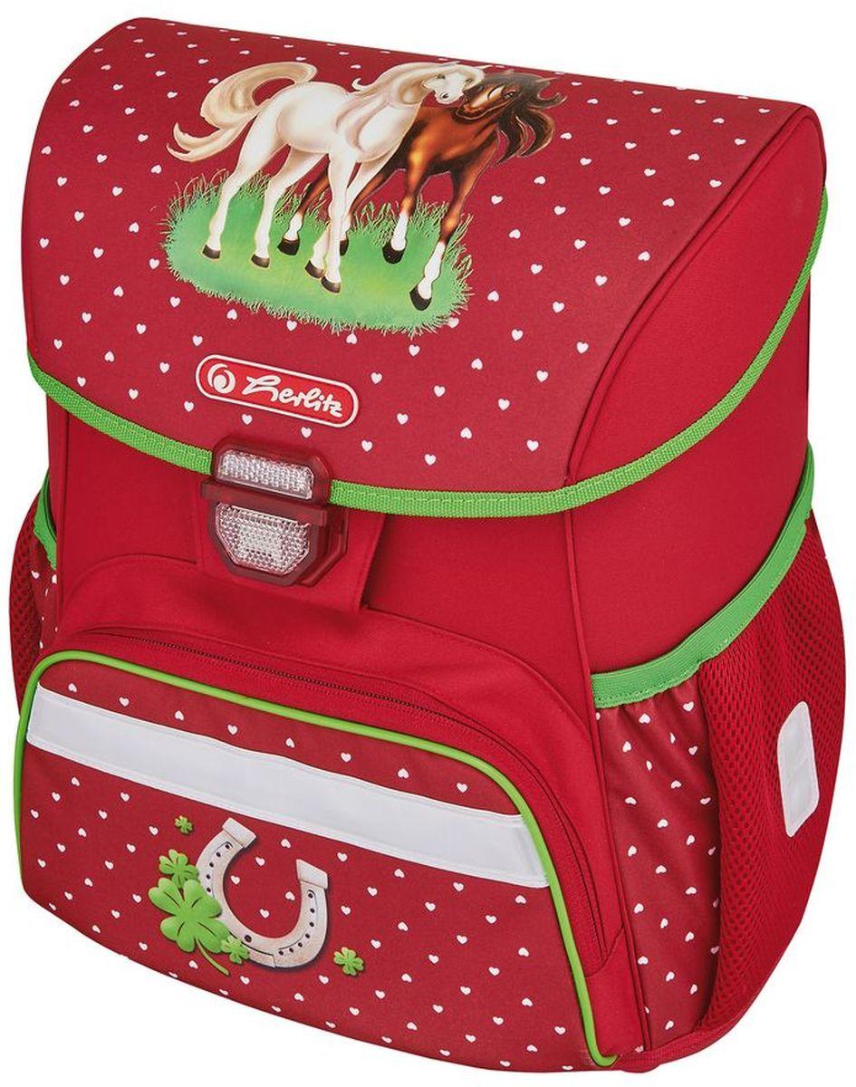 Herlitz Ранец школьный для девочки Loop Horses цвет красный72523WDШкольный ранец для девочки Loop Horses подарит ребенку удобство и стильный внешний вид. Исполненный из полиэстера, он имеет два основных отделения, прикрытых клапаном на защелке, на внутренней стороне которого имеется расписание для уроков, два боковых кармана на резиночке, один большой внешний карман на молнии, уплотненную эргономичную спинку, твердое дно и широкие мягкие регулируемые лямки. Ткань ранца пропитана водоотталкивающим составом. Для удобства переноски рюкзак снабжен ручкой, а чтобы ребенка можно было распознать на дороге в сумерки - светоотражателями. Вес ранца меньше килограмма.