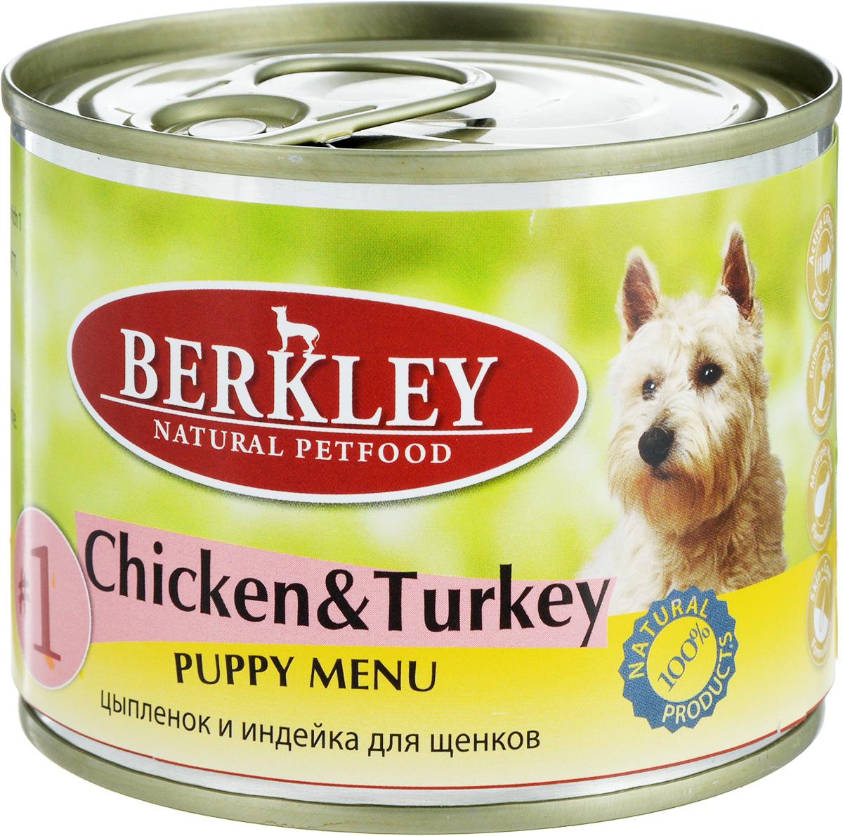 Консервы Berkley Puppy Menu, для щенков, цыпленок с индейкой, 200 г57472/75000Консервы Berkley Puppy Menu - полноценное консервированное питание для щенков. Не содержат сои, консервантов, искусственных красителей и ароматизаторов. Корм полностью удовлетворяет ежедневные энергетические потребности животного и обеспечивает оптимальное функционирование пищеварительной системы.Товар сертифицирован.