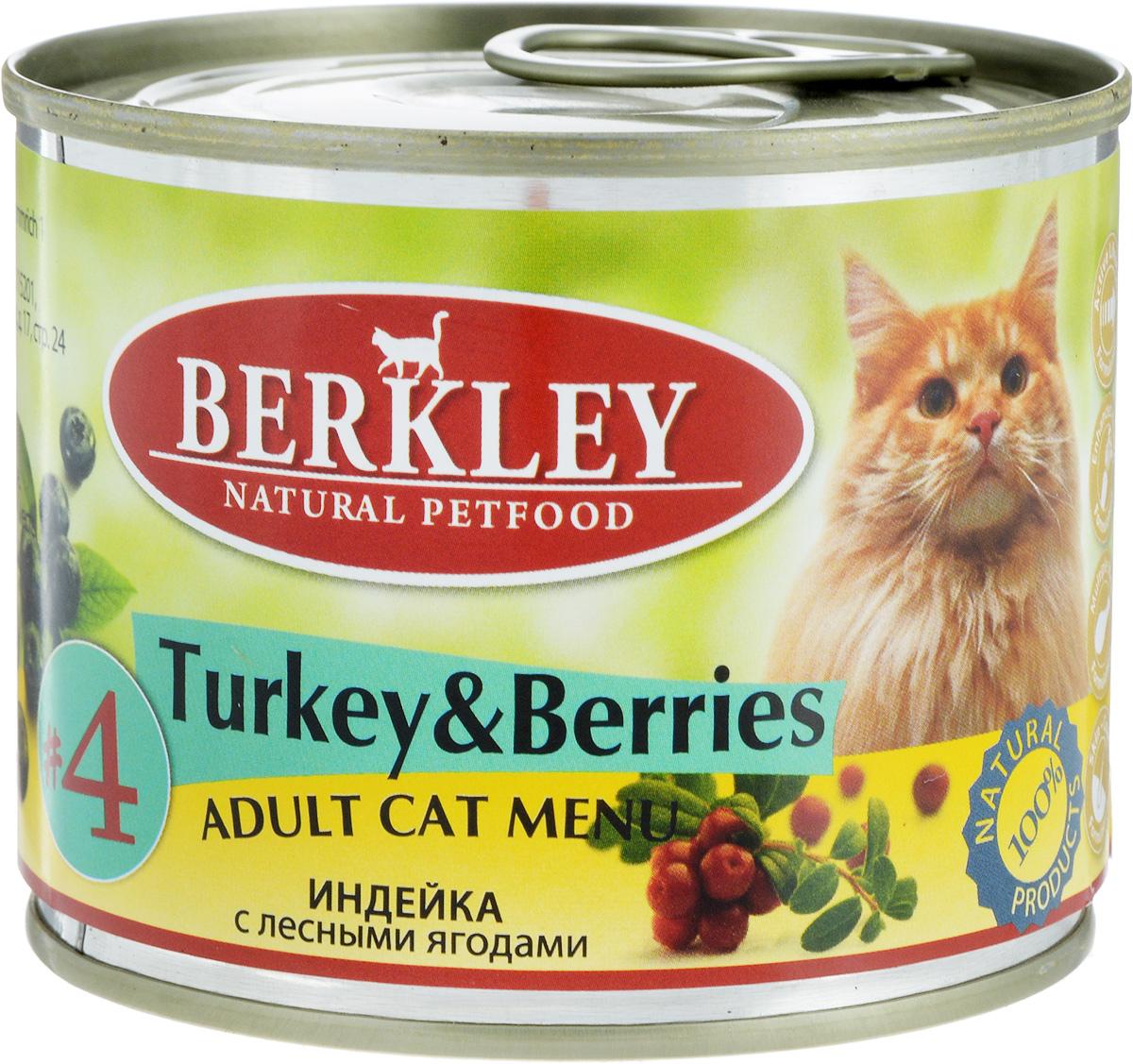 Консервы Berkley №4, для взрослых кошек, индейка с лесными ягодами, 200 г12171996Консервы Berkley №4 - полноценное консервированное питание для взрослых кошек. Не содержат сои, консервантов, искусственных красителей и ароматизаторов. Корм полностью удовлетворяет ежедневные энергетические потребности животного и обеспечивает оптимальное функционирование пищеварительной системы.Товар сертифицирован.