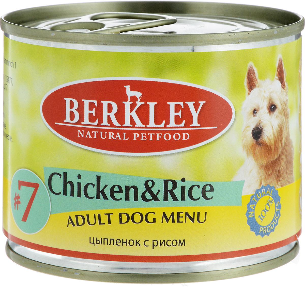 Консервы Berkley №7, для взрослых собак, цыпленок с рисом, 200 г0120710Консервы Berkley №7 - полноценное консервированное питание для взрослых собак. Не содержат сои, консервантов, искусственных красителей и ароматизаторов. Корм полностью удовлетворяет ежедневные энергетические потребности животного и обеспечивает оптимальное функционирование пищеварительной системы.Товар сертифицирован.