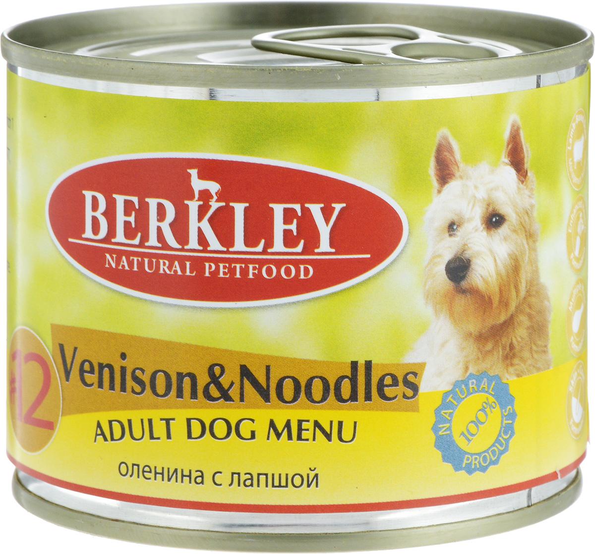 Консервы для собак Berkley №12, оленина с лапшой, 200 г12171996Консервы Berkley №12 - полноценное консервированное питание для собак. Не содержат сои, консервантов, искусственных красителей и ароматизаторов. Корм полностью удовлетворяет ежедневные энергетические потребности животного и обеспечивает оптимальное функционирование пищеварительной системы.Товар сертифицирован.