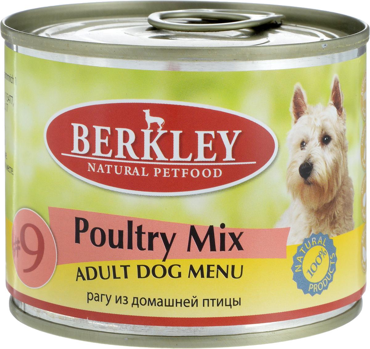 Консервы для собак Berkley №9, рагу из домашней птицы, 200 г12171996Консервы Berkley №9 - полноценное консервированное питание для собак. Не содержат сои, консервантов, искусственных красителей и ароматизаторов. Корм полностью удовлетворяет ежедневные энергетические потребности животного и обеспечивает оптимальное функционирование пищеварительной системы.Товар сертифицирован.