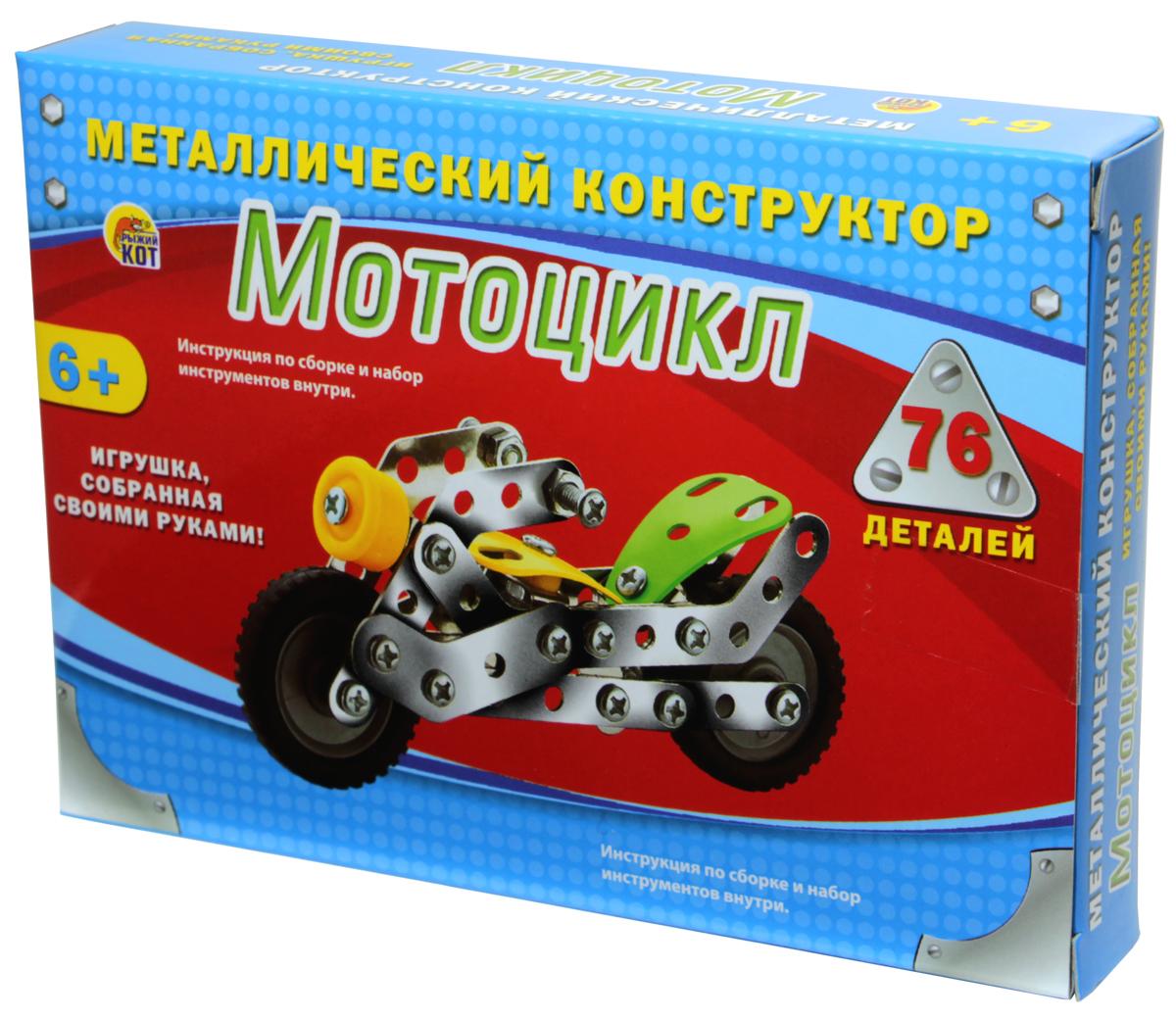 Рыжий Кот Конструктор Мотоцикл рыжий кот железная дорога конструктор суперстарт