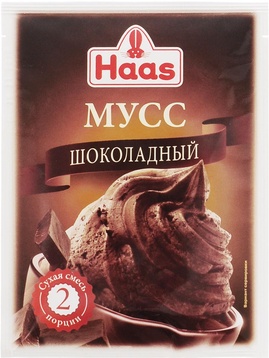 Haas мусс шоколадный, 65 г4607012297259Шоколадный мусс Haas - легкий в приготовлении десерт, отличающийся очень нежной и воздушной консистенцией.Один пакетик рассчитан на две порции.