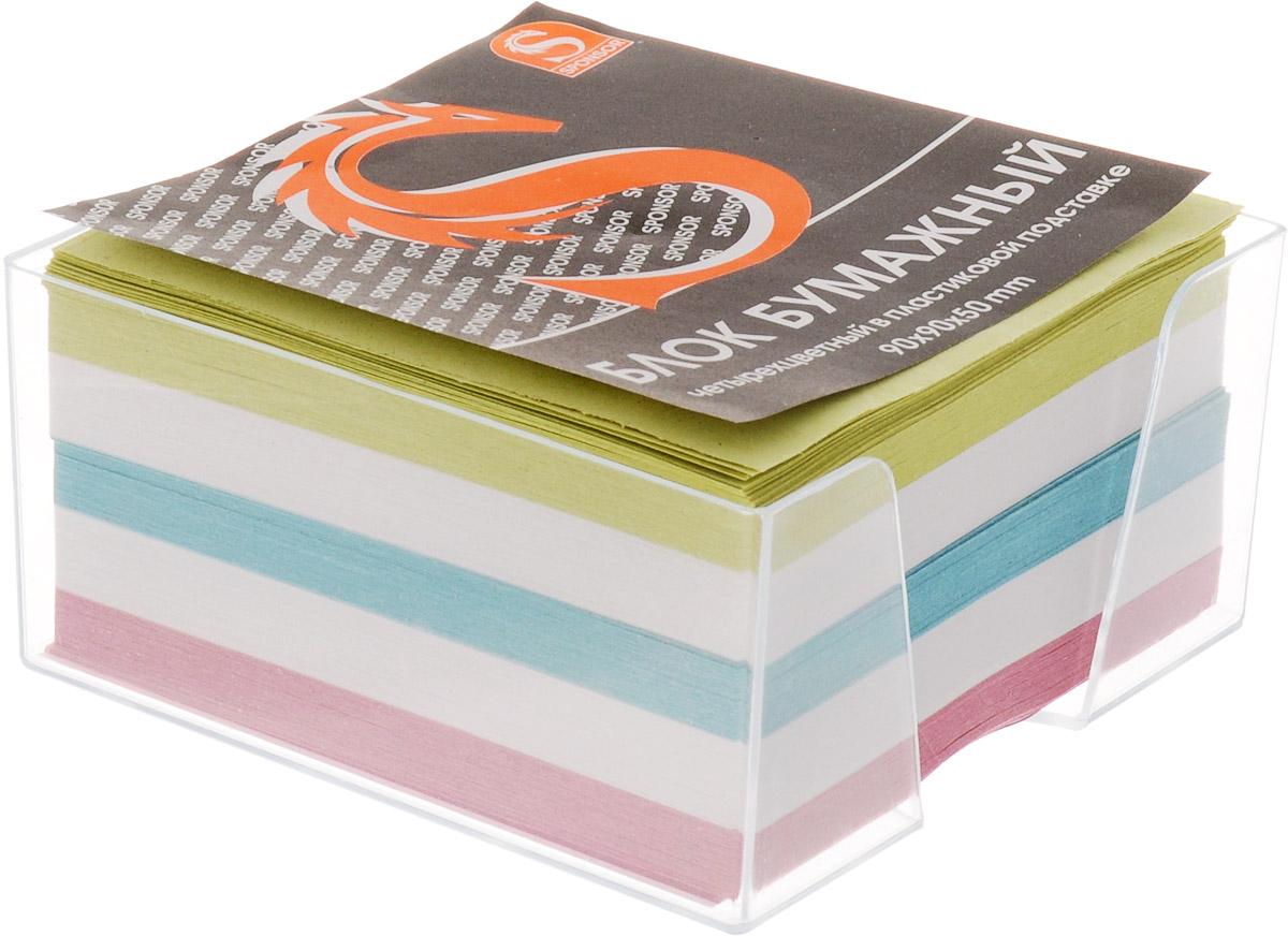 Бумага для записей многоцветная Sponsor, в подставке, 90х90х502010440Бумага для записей Sponsor - необходимый настольный аксессуар делового человека.Блок состоит из листов разноцветной бумаги, что помогает лучше ориентироваться во множестве заметок. Бумага хранится в прозрачной пластиковой подставке.Характеристики: Материал: бумага, пластик. Размер листа: 9 см х 9 см. Размер блока: 9 см х 9 см х 5 см. Изготовитель: Беларусь.