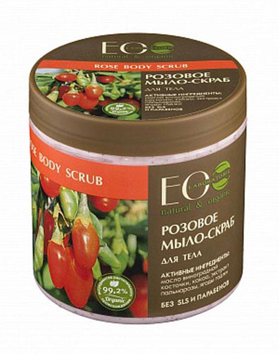 EcoLab ЭкоЛаб Мыло-скраб для тела Розовое 450 мл4605845001449Обновляет, способствует увлажнению и смягчению кожи, освежает и тонизирует, помогает повысить эластичность и упругость.Оказывает антиоксидантное действие, омолаживает.Активные ингредиенты: масло виноградной косточки, экстракт пальморозы, ягоды годжи, какао