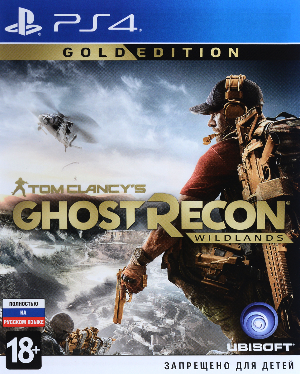 Tom Clancy's Ghost Recon Wildlands. Gold Edition (PS4)