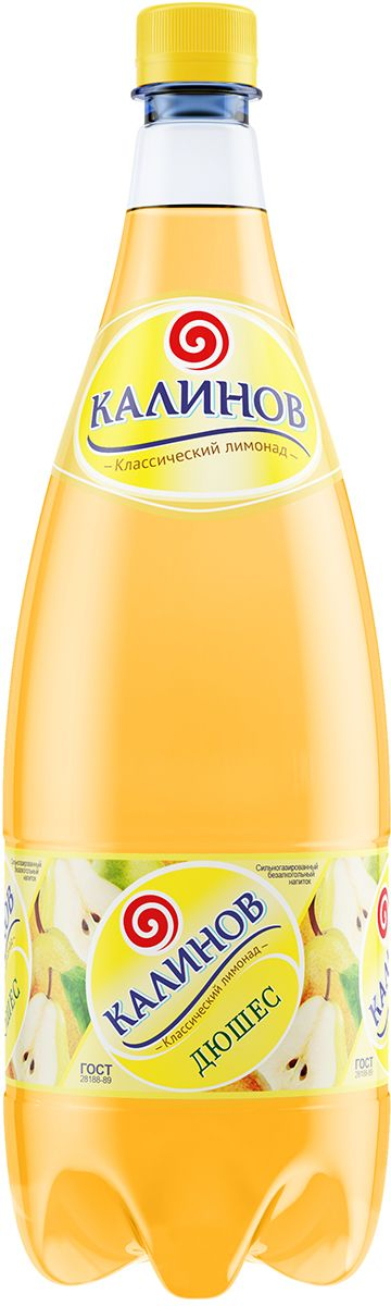 Калинов Лимонад Дюшес, 1,5 л0120710Классические лимонады на основе артезианской воды Калинов Родник производятся на высококачественном вкусо-ароматическом сырье и обладают ярко выраженными прохладительными свойствами. Для приготовления лимонадов Калинов используются классические рецептуры, соответствующие требованиям ГОСТа. Благодаря пониженному содержанию сахара все напитки серии являются низкокалорийными. Они производятся без применения цикламатов и сахарина, что значительно усиливает их диетические свойства.