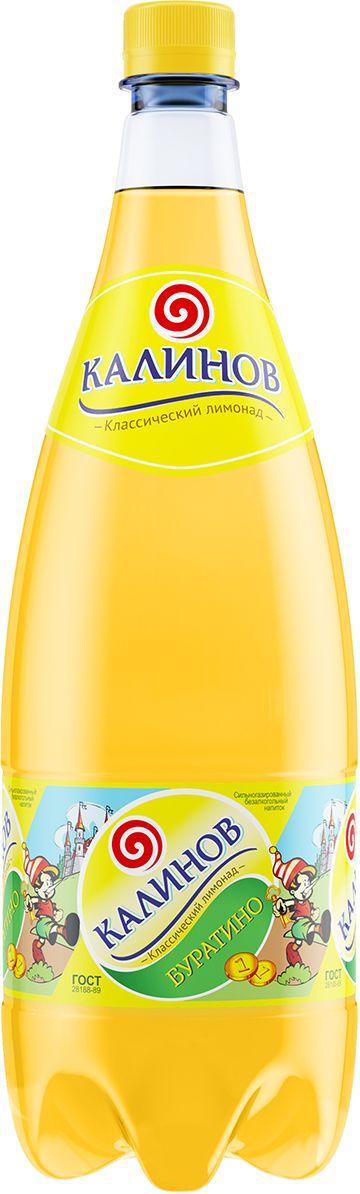 Калинов Лимонад Буратино, 1,5 л5449000223623Классические лимонады на основе артезианской воды Калинов Родник производятся на высококачественном вкусо-ароматическом сырье и обладают ярко выраженными прохладительными свойствами. Для приготовления лимонадов Калинов используются классические рецептуры, соответствующие требованиям ГОСТа. Благодаря пониженному содержанию сахара все напитки серии являются низкокалорийными. Они производятся без применения цикламатов и сахарина, что значительно усиливает их диетические свойства.