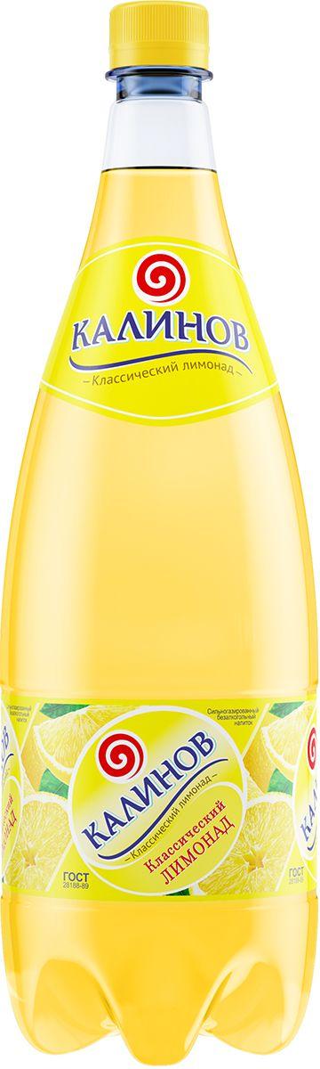 Калинов Классический лимонад, 1,5 л0120710Классические лимонады на основе артезианской воды Калинов Родник производятся на высококачественном вкусо-ароматическом сырье и обладают ярко выраженными прохладительными свойствами. Для приготовления лимонадов Калинов используются классические рецептуры, соответствующие требованиям ГОСТа. Благодаря пониженному содержанию сахара все напитки серии являются низкокалорийными. Они производятся без применения цикламатов и сахарина, что значительно усиливает их диетические свойства.