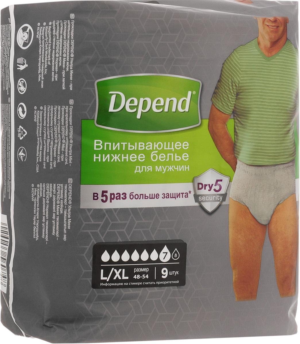 Depend Белье мужское впитывающее L/XL (48-54) 9 штМТ-10MHНовое впитывающее белье Depend создано специально для мужчин с учетом анатомических особенностей тела. Оно способно не только защитить Вас в течение всего дня, но и подарить комфорт в ношении как у нижнего белья!Преимущества: • В 5 раз больше защита• Незаметно под одеждой • Мягкое и удобное стретч-облегание • С низкой талиейDepend защищает в 5 раз надежнее, чем прокладка.