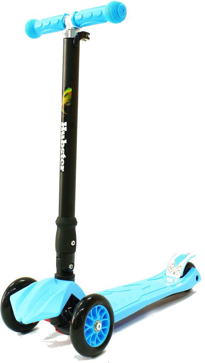Самокат трехколесный Hubster Maxi Plus, цвет: синийво2261Детский самокат Hubster Maxi Plus со светящимися колесиками имеет наклонный поворотный механизм руля, надежную систему сборки и разборки изделия, регулируемый по высоте руль и раму, изготовленную из суперлегкого алюминия.Подходит для мальчиков и девочек. Складная конструкция. Диаметр переднего колеса: 125 мм.Диаметр заднего колеса: 80 мм.Толщина: 24 мм. Максимальная нагрузка: 50 кг. Материал колес: полиуретан. Высота руля: 65-88 см. Вес: 2,5 кг.