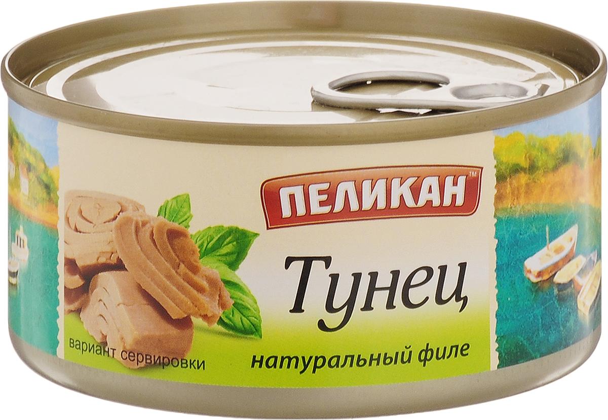 Пеликан тунец натуральный филе, 185 г0120710Тунец - рыба семейства скумбриевых, отличающаяся большими размерами и широким ареалом обитания. Эта популярная промысловая рыба широко используется в пищу во многих странах. Тунец популярен за свои высокие вкусовые и питательные качества. Мясо тунца отличается высоким содержанием белка, витаминов, микро- и макроэлементов, богато полиненасыщенными жирными кислотами.Практически все свои полезные качества тунец сохраняет при консервировании. Особенно полезно консервированное натуральное филе тунца.