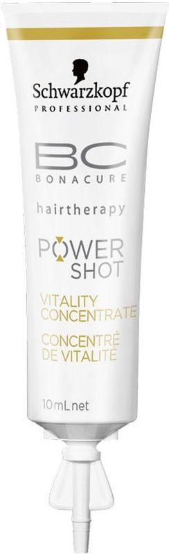 Bonacure Энергетический концентрат Excellium Concentrate Power Shot 12х10 млSatin Hair 7 BR730MNЭнергетический концентрат BC Excellium предназначен для интенсивного салонного ухода за зрелыми волосами. Способствуют активному восстановлению и питанию. Содержит эксклюзивную формулу с высокой концентрацией Q10 и ухаживающих ингредиентов. Волосы выглядят более сильными, здоровыми и возрожденными