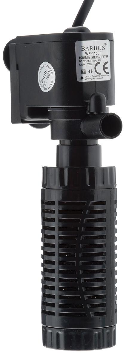 Фильтр аквариумный внутренний Barbus, стаканного типа, 500 л/ч, 6 Вт