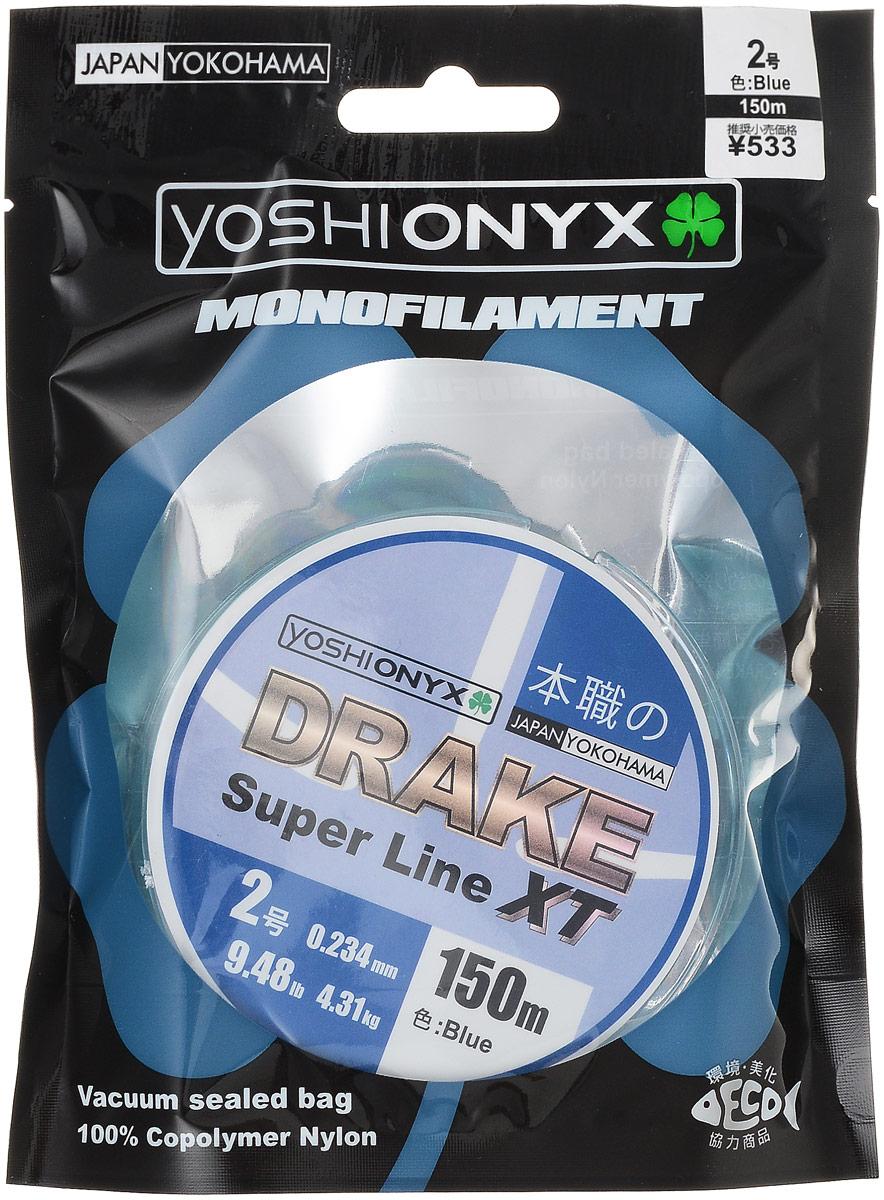 Леска Yoshi Onyx Drake Super Line XT, цвет: голубой, 150 м, 0,234 мм, 4,31 кг89476Леска Yoshi Onyx Drake Super Line XT выполнена из голубого монофила (нейлон). Скользкий и мягкий, этот материал невероятно прочен и отлично выдерживает разрывную нагрузку на большинстве узлов. Леска обладает непревзойденными водоотталкивающими свойствами и практически незаметна в воде, что делает ее незаменимой при ловле в условии низких температур. Создана специально для ловли на различные искусственные приманки. Данная леска обладает повышенной устойчивостью к истиранию, прочностью и превосходной чувствительностью. Она очень эластичная, практически не имеет памяти, строго соответствует заявленным тестовым нагрузкам и диаметру.
