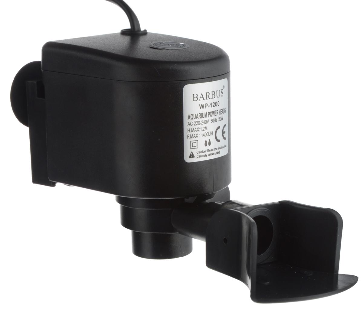 Помпа для аквариума Barbus WP-1200, водяная, 1400 л/ч, 20 Вт0120710Водяная помпа Barbus WP-1200 - это насос, который предназначен для подачи воды в аквариуме, подходит для пресной и соленой воды. Механическая фильтрация происходит за счёт губки, которая поглощает грязь и очищает воду. Также помпа Barbus WP-1200 используется для подачи воды по шлангу на некоторые устройства, расположенные вне аквариума - такие как ультрафиолетовые стерилизаторы, сухозаряженные и некоторые навесные фильтры, биофильтры вне аквариума и другие.Имеет дополнительную насадку с возможностью аэрации воды. Только для полного погружения в воду. Напряжение: 220-240 В. Частота: 50/60 Гц. Производительность: 1400 л/ч. Уважаемые клиенты!Обращаем ваше внимание навозможныеизмененияв цветенекоторых деталейтовара. Поставка осуществляется в зависимости от наличия на складе.